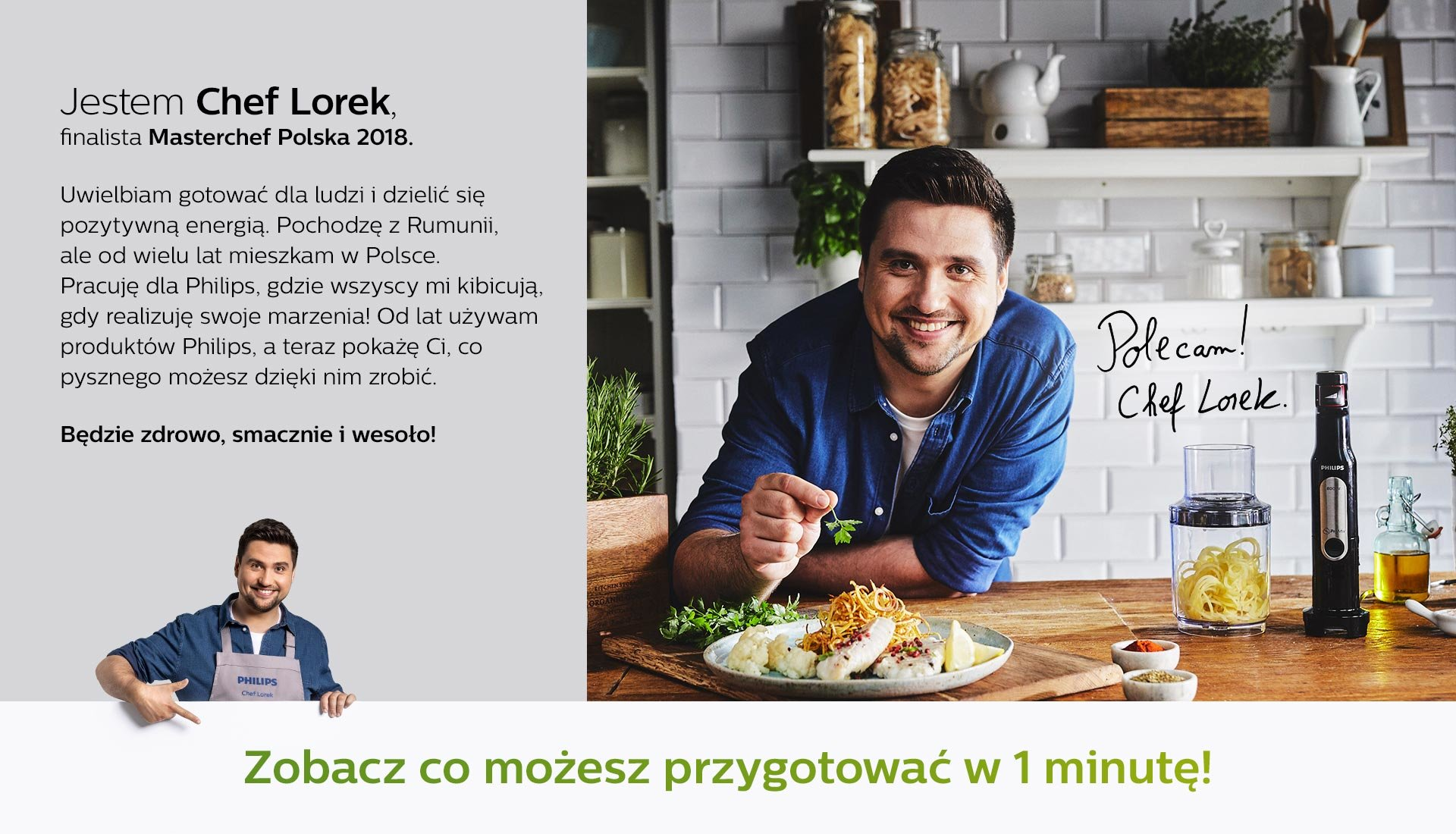 Philips 1920x900 Chef Lorek Zoodler